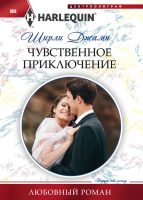 7books.ru_2016-11-26_22-39-08.cover
