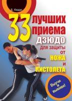 7books.ru_2016-11-26_22-39-16.cover