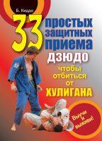 7books.ru_2016-11-26_22-39-23.cover