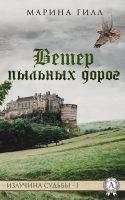 7books.ru_2016-11-27_16-11-52.cover