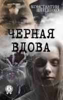 7books.ru_2016-11-27_16-11-56.cover