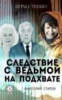 7books.ru_2016-11-27_16-12-05.cover