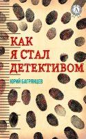 7books.ru_2016-11-27_16-12-33.cover