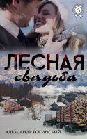 7books.ru_2016-11-27_16-12-57.cover