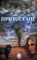 7books.ru_2016-11-27_16-13-11.cover