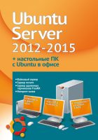 7books.ru_2016-11-27_16-13-35.cover