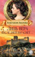 7books.ru_2016-11-27_16-13-54.cover