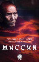7books.ru_2016-11-27_16-14-04.cover