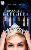 7books.ru_2016-11-27_16-14-18.cover