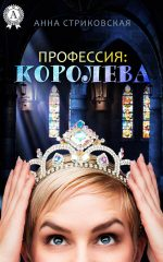 7books.ru_2016-11-27_16-14-18.cover