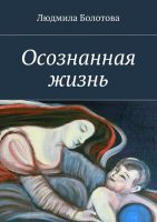 7books.ru_2016-11-27_16-14-27.cover