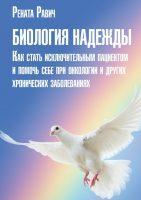 7books.ru_2016-11-27_16-14-32.cover