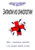 7books.ru_2016-11-27_16-14-35.cover