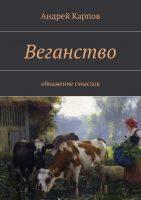 7books.ru_2016-11-27_16-14-39.cover
