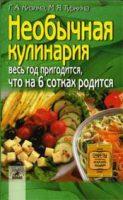 7books.ru_2016-11-27_16-14-43.cover