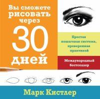 cover1__w600-13