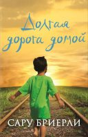 23769604-cover