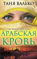 23769323-cover