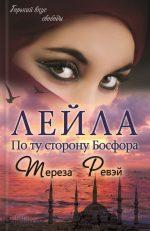 7books.ru_2016-11-28_22-28-17.cover