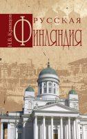 7books.ru_2016-11-28_22-28-32.cover