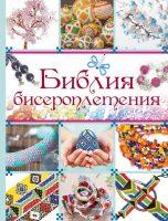 7books.ru_2016-11-28_22-28-54.cover
