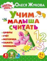 7books.ru_2016-11-28_22-29-01.cover