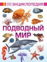 7books.ru_2016-11-28_22-29-23.cover