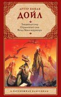 7books.ru_2016-11-28_22-29-30.cover