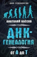 7books.ru_2016-11-28_22-29-40.cover