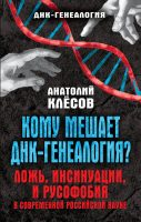 7books.ru_2016-11-28_22-29-44.cover