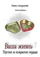 7books.ru_2016-11-28_22-30-10.cover