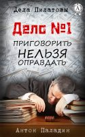 7books.ru_2016-11-28_22-30-25.cover