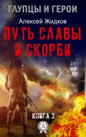 7books.ru_2016-11-28_22-30-35.cover