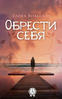7books.ru_2016-11-28_22-30-54.cover