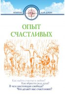 7books.ru_2016-11-28_22-30-59.cover