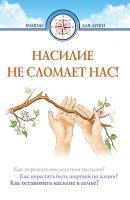 7books.ru_2016-11-28_22-31-11.cover