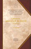 7books.ru_2016-11-28_22-31-57.cover