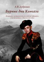 7books.ru_2016-11-28_22-32-23.cover