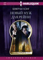 7books.ru_2016-11-29_21-47-43.cover
