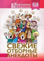 7books.ru_2016-11-29_21-47-54.cover