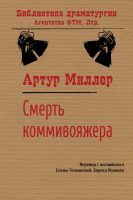 7books.ru_2016-11-29_21-47-58.cover