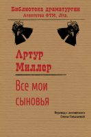 7books.ru_2016-11-29_21-48-02.cover
