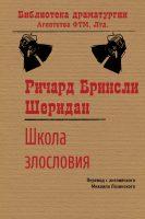 7books.ru_2016-11-29_21-48-09.cover