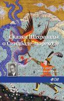 7books.ru_2016-11-29_21-48-24.cover