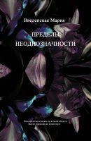 7books.ru_2016-11-29_21-48-39.cover