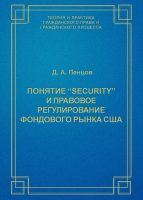 7books.ru_2016-11-29_21-48-51.cover