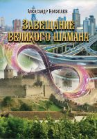 7books.ru_2016-11-29_21-49-06.cover