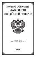 7books.ru_2016-11-29_21-49-10.cover