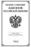 7books.ru_2016-11-29_21-49-13.cover