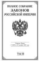 7books.ru_2016-11-29_21-49-17.cover